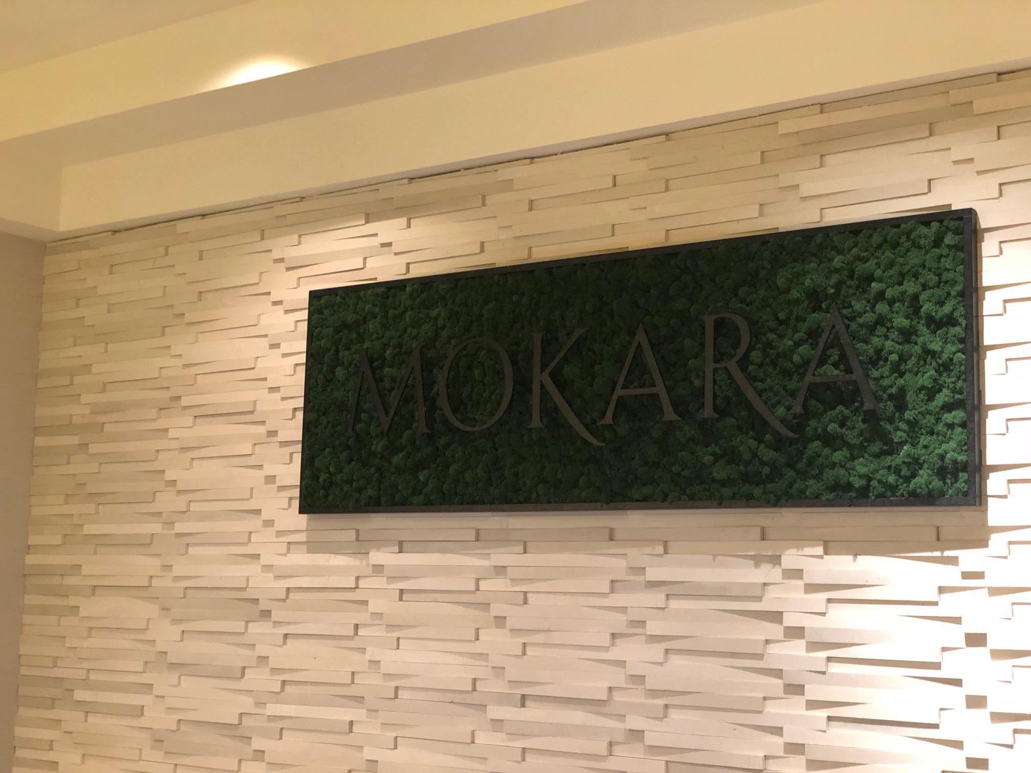 Mokara Logo with Moss installed